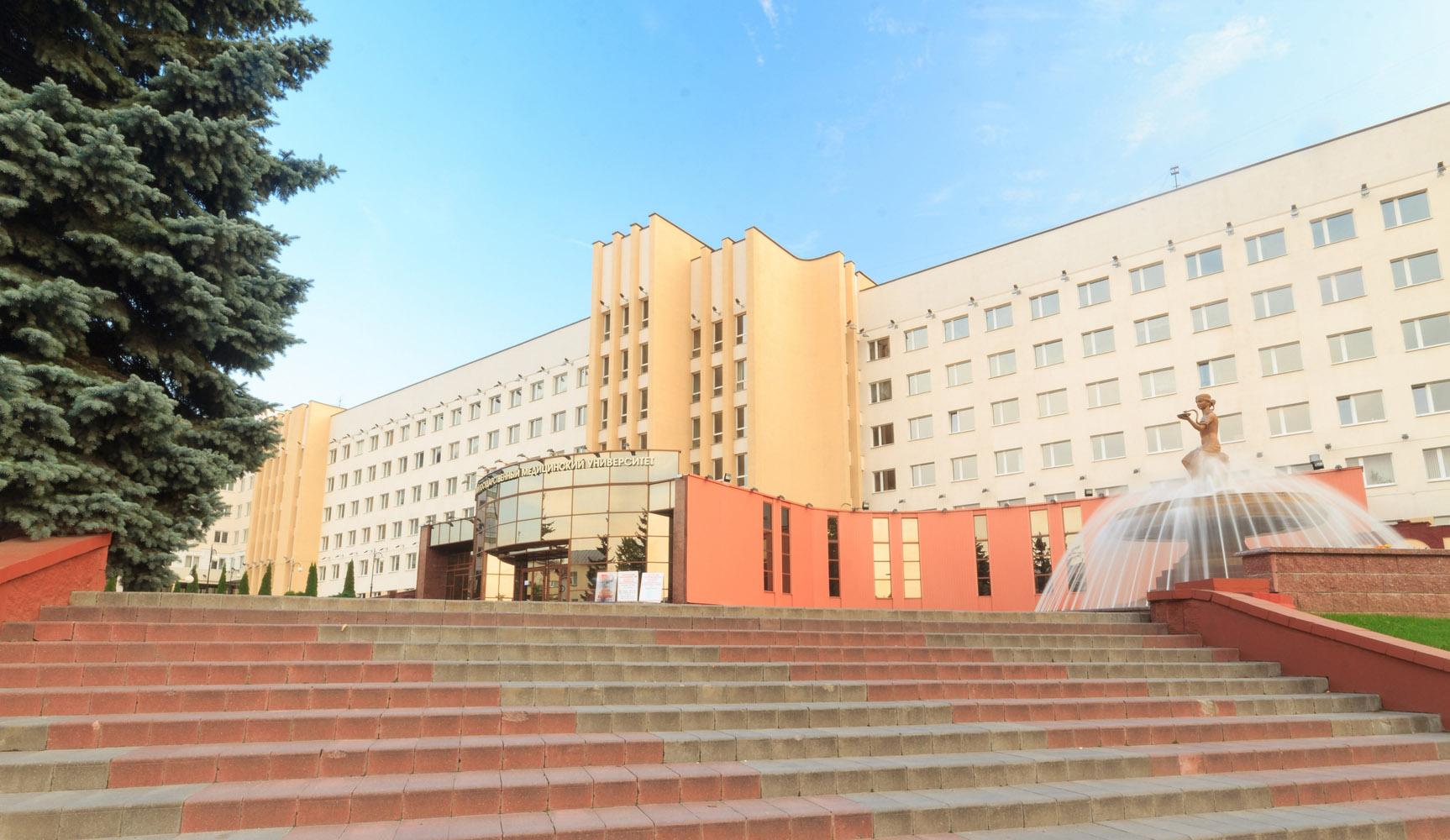 КОЛЛЕКТИВНЫЙ ДОГОВОР ВГМУ 2018-2020